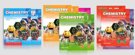 HKDSE Chemistry 5-in-1 General Exercise Book