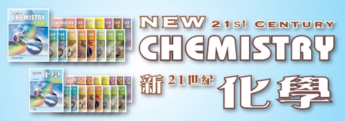 The New 21st Century Chemistry Series